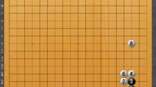 図1 ツケ引き定石